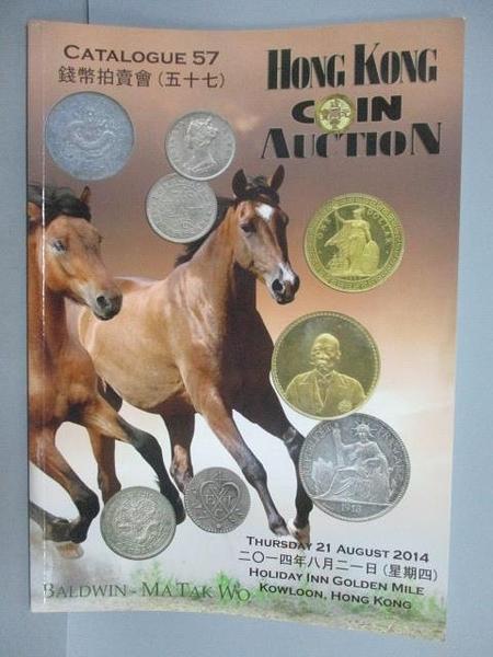【書寶二手書T6/收藏_PMZ】Hong Kong Coin Auction_Catalogue 57