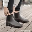 日式雨鞋男防水膠鞋低幫切爾西靴男士水靴水鞋男短筒時尚防滑雨靴「時尚彩紅屋」