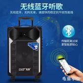 戶外音箱拉桿移動重低音大功率便攜式小型無線藍牙帶話筒播放器 ys5455『毛菇小象』