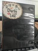 挖寶二手片-THD-127-正版DVD-動畫【查理與蘿拉(6) 1碟】-國英語發音(直購價)