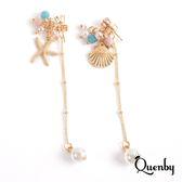 Quenby 夏日渡假海洋系長耳環/耳針/銀飾
