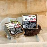 長谷川手工冬瓜茶磚- (含果肉) 塊/600公克(1盒4入裝) (買一盒送一盒) 即期品出清