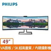PHILIPS 飛利浦 49型 VA曲面 5K 32:9 Dual QHD 低藍光不閃屏 螢幕顯示器 499P9H1