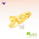 【幸運草金飾 美好如初】『美好如初』珍珠黃金戒指-純金9999 元大鑽石銀樓
