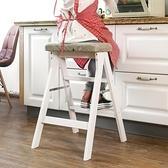 摺疊凳實木梯登高三步小梯子家用摺疊凳子廚房高板凳創意摺疊梯凳  ATF  夏季新品