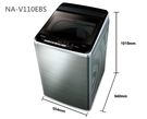 《Panasonic 國際牌》 11公斤 直立式變頻洗衣機 NA-V110EBS-S(不鏽鋼)