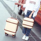 復古行李箱萬向輪拉桿箱女24寸學生韓版子母旅行箱20密碼箱登機箱【叢林之家】