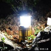 戶外野營燈照明太陽能燈手提式帳篷燈USB可充電應急燈便攜露營燈 中秋節下殺