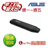 Win10專業版系統~ 華碩 ASUS VivoStick 四核Win10 Pro電腦棒 雙USB介面心 ( TS10-8356YCA )