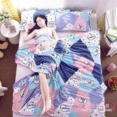 新年鉅惠 珊瑚絨毯子夏季雙單人薄法蘭絨毛毯