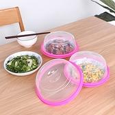 保鮮蓋 防油蓋 密封蓋 飯菜罩 碗蓋 盤蓋 防塵蓋 蓋子 保鮮蓋 可疊加 密封保鮮蓋【G071】慢思行