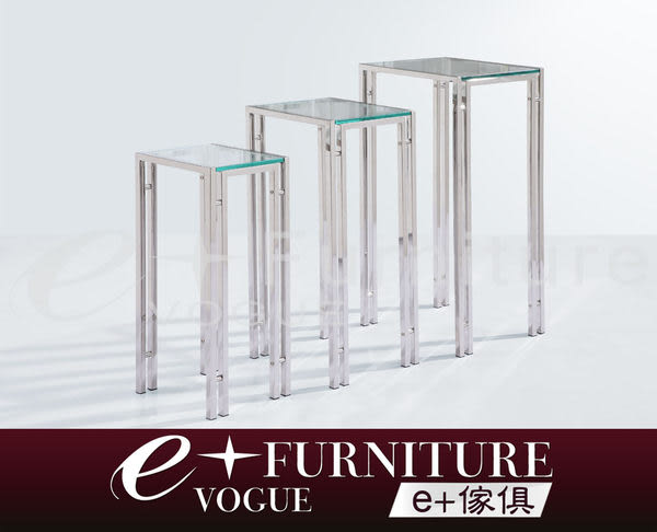 『 e+傢俱 』BF15 羅馬納 Romana 現代時尚簡約不鏽鋼花架
