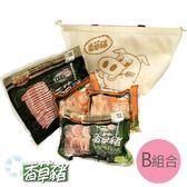 (B組)香草豬超值烤肉含運組