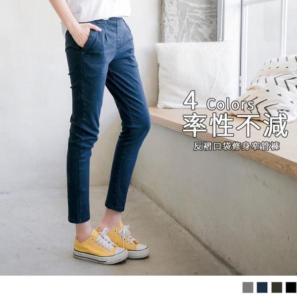 《BA3922》高含棉素面反褶口袋哈倫褲 OrangeBear