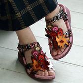 (零37-39)MODO.美麗開屏/高貴搖滾金屬皮面-THE ONE 氣墊鞋/涼鞋 (全牛皮)-F53161 桃紅