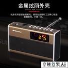 收音機 收音機老人新款便攜式老年迷你小型半導體音箱一體fm調頻廣播【極致男人】YJT