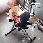 健腹器懶人收腹機腹部運動健身器材【轉角1號】
