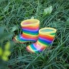 雨靴 新品彩虹男女童雨靴水晶果凍彩虹兒童雨鞋防滑  萬客居