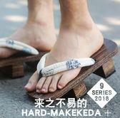 人字拖木屐鞋男日式二齒和風木拖鞋日本高跟夏季COS厚底實木防滑