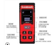 測距儀電子距離測量儀器紅外線電子尺激光尺測距儀高精度量房小型迷你
