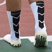 買2送1 足球襪子男女運動短襪籃球中筒襪防滑摩擦襪【毒家貨源】