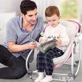 寶寶電動嬰兒搖籃震動嬰兒床中床搖椅自動安撫椅搖床可坐躺椅提籃QM『艾麗花園』