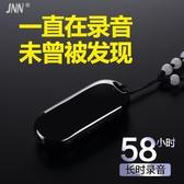 M5錄音筆專業高清遠距降噪聲控迷你會議學生上課用mp3播放機器U盤 NMS台北日光