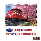 【收藏天地】台灣紀念品*3D明信片-阿里山小火車(紅) ∕文創 手帳 文具 禮品 小物 手冊