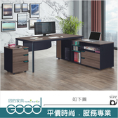 《固的家具GOOD》150-7-AT 萊特6尺L型辦公桌/不含活動櫃【雙北市含搬運組裝】