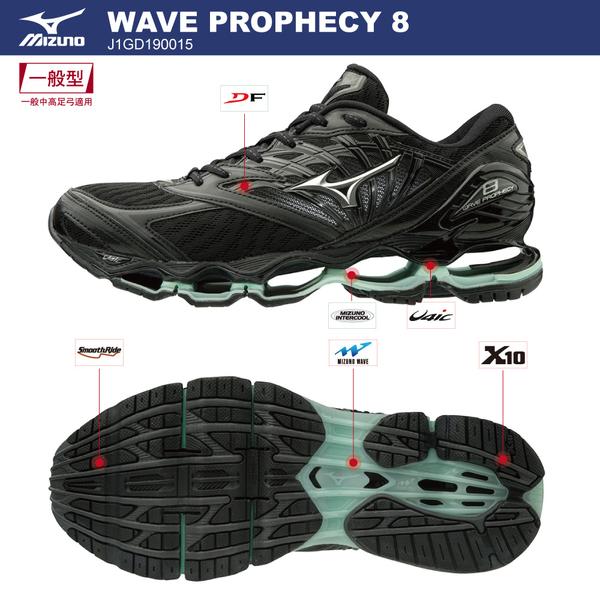 MIZUNO WAVE PROPHECY 8 女鞋 慢跑 路跑 一般型 Drop12mm 輕量 耐磨 避震 黑 綠【運動世界】J1GD190015