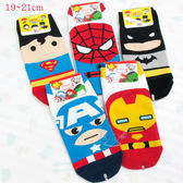韓國襪漫威英雄正義聯盟兒童襪子短襪直版襪19-21cm 35-00001【77小物】