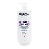 GOLDWELL 歌薇 光纖洗髮精(1000ml)『STYLISH MONITOR』矯色洗髮精 D029120