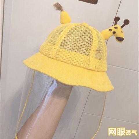 可拆卸網眼防疫防護帽子兒童春夏季男寶寶漁夫帽女嬰兒防飛沫面罩 快速出貨