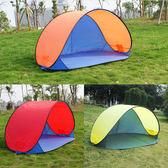 全自動3-4人1秒速開簡易遮陽防曬公園休閒釣魚戶外可折疊沙灘帳篷   初見居家