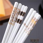 館長推薦☛筷子高檔歐式酒店象牙骨瓷筷子套裝