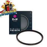 【24期0利率】B+W 72mm XS-PRO MRC nano UV 超薄框奈米鍍膜保護鏡 捷新公司貨