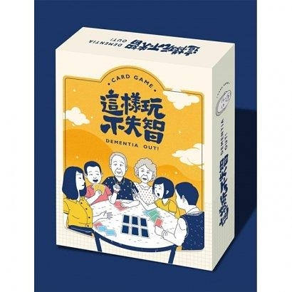 『高雄龐奇桌遊』這樣玩不失智 Dementia Out 繁體中文版 正版桌上遊戲專賣店