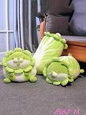 玩偶抱枕蔬菜精靈白菜狗公仔毛絨玩具狗狗抱枕女生睡覺布娃娃玩偶生日禮物LX JUST M