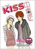 (二手書)KISS中毐症
