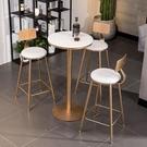 北歐高腳椅吧臺桌椅大理石奶茶店簡約正方桌圓桌酒吧桌椅組合咖啡【頁面價格是訂金價格】