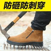 勞保鞋防砸防刺穿夏季透氣安全鞋鋼包頭防護鞋牛皮男女工作鞋電焊      易家樂