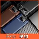 華碩 ASUS ZenFone 7 ZS670KS 手機殼 素面甲殼 全包邊 防摔 保護殼