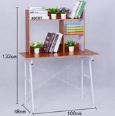 简约现代台式电脑桌家居简易办公桌写字桌书架学习桌(深木紋色 )