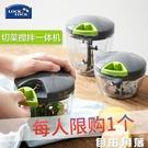 廚房多功能切菜器 手動絞肉機 絞菜攪碎拉神蒜泥器絞餡 自由角落