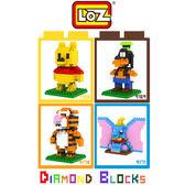 摩比小兔~ LOZ 鑽石積木 9168 - 9171 可愛卡通系列 腦力激盪 益智玩具 趣味
