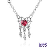 ides愛蒂思 日韓時尚彩寶系列紅寶碧璽項鍊/愛的補夢網