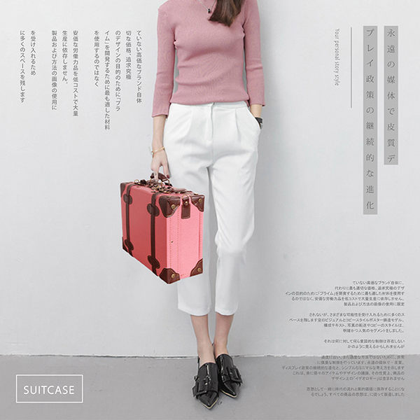 【MOIERG】Old Time懷念舊時光combi suitcase (M-14吋) Pink