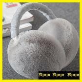 暖耳耳捂-保暖護耳朵罩耳包耳捂子耳暖 衣普菈