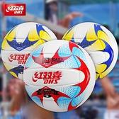 充氣軟式5號排球中考學生訓練專用球男女初學者沙灘比賽球【小橘子】
