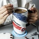 歐式簡約個性陶瓷馬克杯大容量帶蓋勺辦公室...